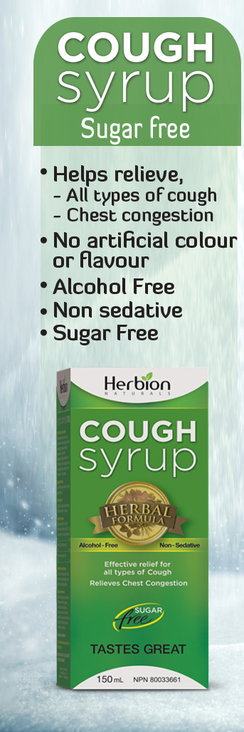 Cough Syrup for Children from Herbion helps relieve productive cough, chest congestion & bronchitis.